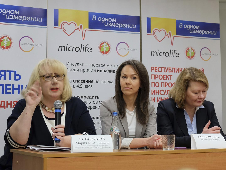 Врачи против инсульта: в Гродно пройдет открытая встреча с лучшими кардиологами и неврологами страны